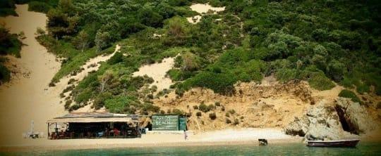 Arkos Beach